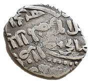 Dirham - Qala'un ( al- mansur says al Din)dynasty- Al- iskandariya mint Double hit – revers