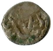 Dirham - Al-Achraf Qânsûh Al-Ghûrî (1501-1516) – revers
