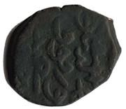 Fals-al-Mansûr 'Ala al-Din Ali II Dynasty, al-Qahira Mint, 778-783 – avers