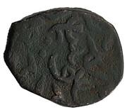 Fals-al-Mansûr 'Ala al-Din Ali II Dynasty, al-Qahira Mint, 778-783 – revers