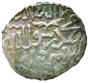 Dirham - al-Ashraf Barsbay (Burji dynasty - Dimashq mint) – avers