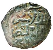 Dirham - al-Ashraf Barsbay (Burji dynasty - Dimashq mint) – revers