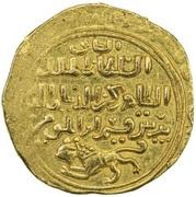 Dinar - al-Ẓāhir Baybars I (Bahri dynasty) – avers