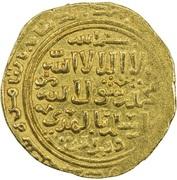 Dinar - al-Ẓāhir Baybars I (Bahri dynasty) – revers