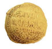 Dinar - al-Ashraf Khalil (Bahri dynasty) – avers