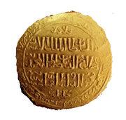 Dinar - al-Ashraf Khalil (Bahri dynasty) – revers