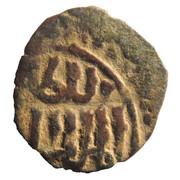 Fals - al-Nāṣir Muhammad I (Bahri dynasty - Halab Mint) – avers