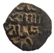 Fals - al-Manṣūr Qala'un (Bahri dynasty - Dimashq Mint) – avers
