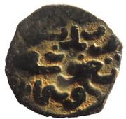 Fals - al-Manṣūr Qala'un (Bahri dynasty - Dimashq Mint) – revers