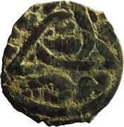 Fals - al-Nâsir al-Hasan (Bahri dynasty - Dimashq MInt) – revers