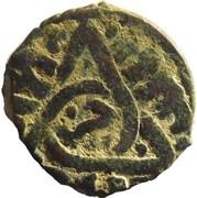 Fals - al-Nâsir al-Hasan (Bahri dynasty - Dimashq MInt) – avers