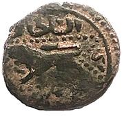 Fals - al-Ẓāhir Baybars I (Bahri dynasty) – avers