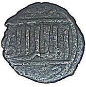 Fals - al-Ẓāhir Barquq (Burji dynasty - Dimashq mint) -  avers
