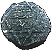 Fals - al-Ẓāhir Barquq (Burji dynasty - Dimashq mint) -  revers