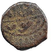 Fals - al Zahir Barquq (Burji dynasty - Dimashq mint) – avers