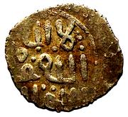 Dirham -al-Ẓāhir Khushqadam (Burji dynasty) – avers
