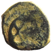 Fals - al-Nāṣir Muhammad I (Bahri dynasty - Halab Mint) – revers