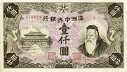 1,000 Yen – avers