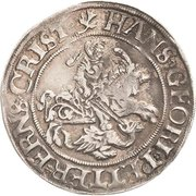 ¼ Thaler - Johann Georg I., Peter Ernst I. and Christoph II. – avers