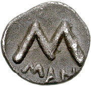 Obol (Mantineia) – revers