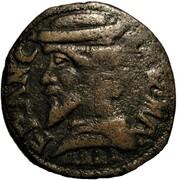 Quattrino - Francesco II Gonzaga – avers