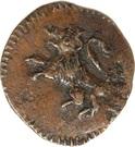 ¼ Real - Fernando VII (Monnayage royaliste) – avers