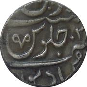 1 Rupee - Ali Gauhar (Poona mint) – revers