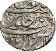 1 Rupee - Shah Alam II (Balanagar Gadha [Mandla] mint) – revers