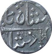 1 Rupee (Gulshanabad [Nasik] mint) – avers
