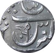 1 Rupee (Gulshanabad [Nasik] mint) – revers