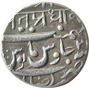 1 Roupie- Shah Alam II Miraj mint – revers