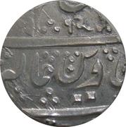 1 Rupee (Balwantnagar [Jhansi] mint) – avers