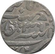 1 Rupee (Balwantnagar [Jhansi] mint) – revers