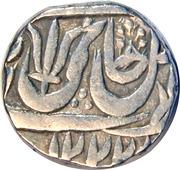 1 Roupie - Shah Alam II (Peshwas) – avers