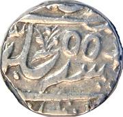 1 Roupie - Shah Alam II (Peshwas) – revers