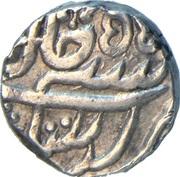1 Roupie - Bhonsla Rajas (Jalaun Mint) – revers