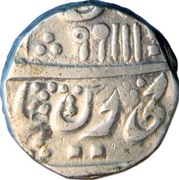 1 Rupee (Jhansi Mint) – avers