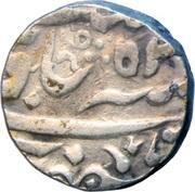 1 Rupee (Jhansi Mint) – revers