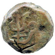 Paisa - Shah Alam II (Maratha Confederacy) – avers