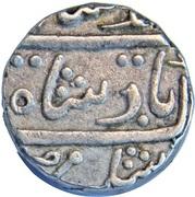 Rupee - Ahmed Shah Bahadur (Atelier de Katak) – avers