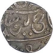 1 Rupee - Shah Alam II. – revers