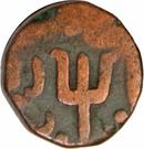1 Paisa - Bhonslas (Katak Mint) – avers