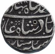1 Rupee - Ahmad Shah Bahadur (Kalpi mint) – avers