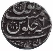 1 Rupee - Ahmad Shah Bahadur (Kalpi mint) – revers