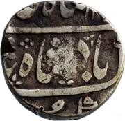 1 Rupee - Shah Alam II (Ahmadabad mint) – avers