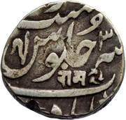 1 Rupee - Shah Alam II (Ahmadabad mint) – revers