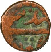 1 Paisa - Bhonslas (Katak Mint) – revers