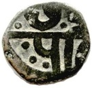 Satara Coin – revers