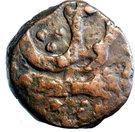 2 Paisa - Raghoji II Bhonsle – revers