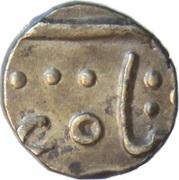 ⅛ Rupee - Ahmed Shah Bahadur (Katak mint) – avers